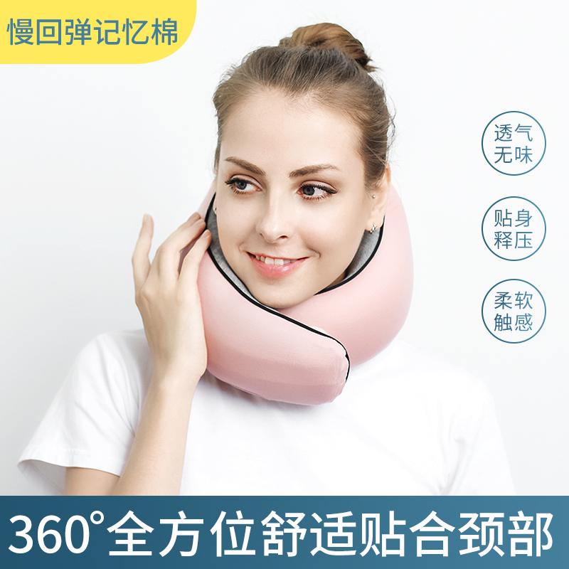 记忆棉u型枕便携旅行飞机脖子u形颈枕可收纳男女坐车睡觉颈椎枕头