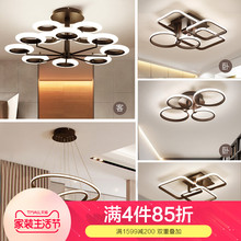 Lamps Living Room Simple Modern Atmosphere Household House Lighting Set Combination Three Room Two Hall Nordic Chandelier Package