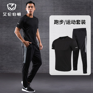 Sports suit men's summer trousers casual clothes quick-drying loose gym running training fitness cycling clothing