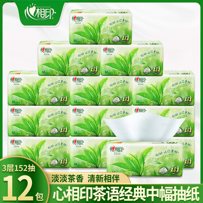心相印抽纸茶语新升级3层152抽纸巾4提12包面巾餐巾纸茶香DT3200