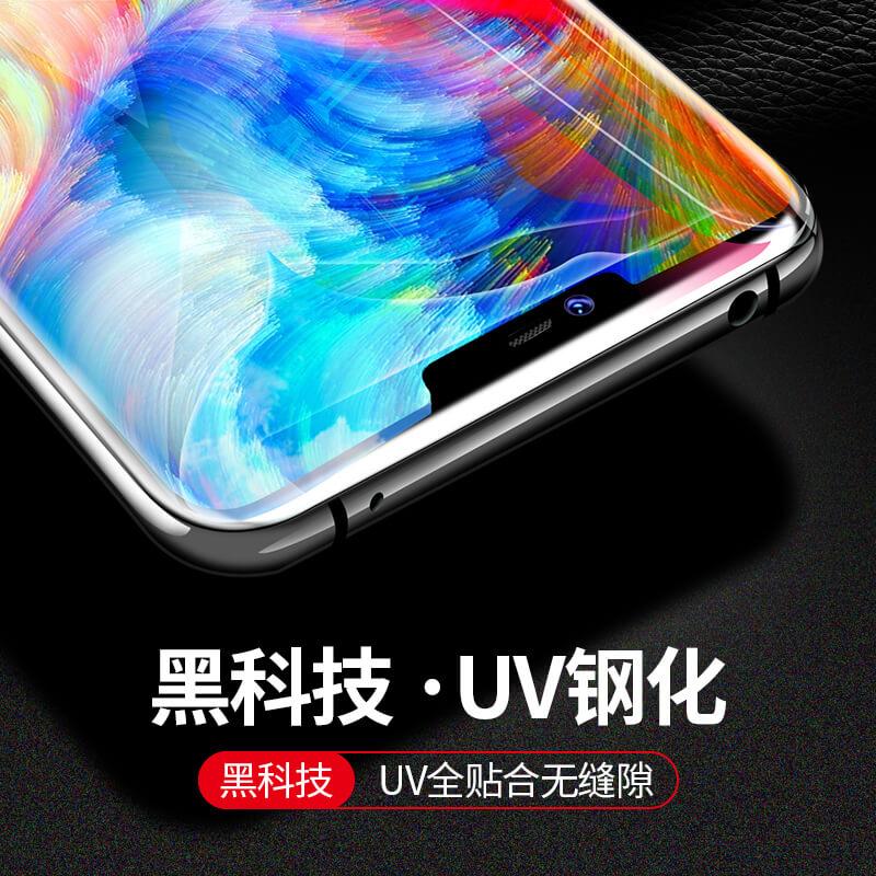 华为mate20钢化膜20pro手机UV光学胶全屏覆盖mate20
