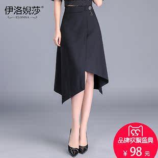 不规则设计半身裙中长款2017夏新款大码修身包臀裙a字裙中长裙秋