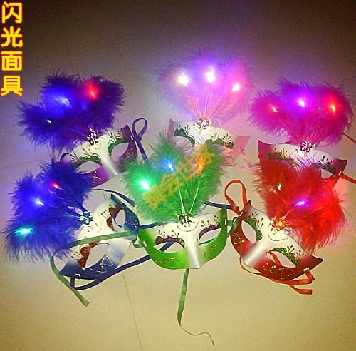 特价热卖化妆舞会面具LED发光面具炫彩夺目圣诞节面具女羽毛面具