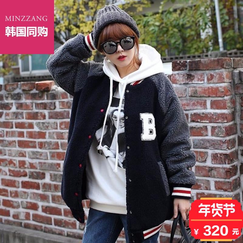 韩国正品Minzzang2018冬季大码女装配色拼接绒感保暖休闲外套