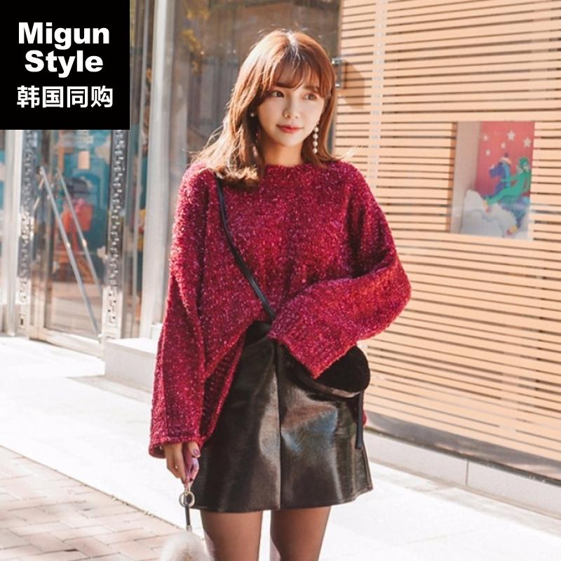 韩国正品MIGUNSTYLE2018冬季韩版女装时尚加长袖璀璨顺色针织衫