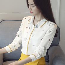 衬衫长袖女ab2021秋up款女装碎花衬衣娃娃领雪纺衫打底衫上衣