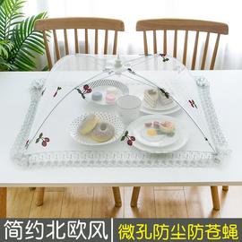 大号饭菜罩子防苍蝇盖菜罩折叠可拆洗餐桌罩剩菜食物小号防尘饭罩