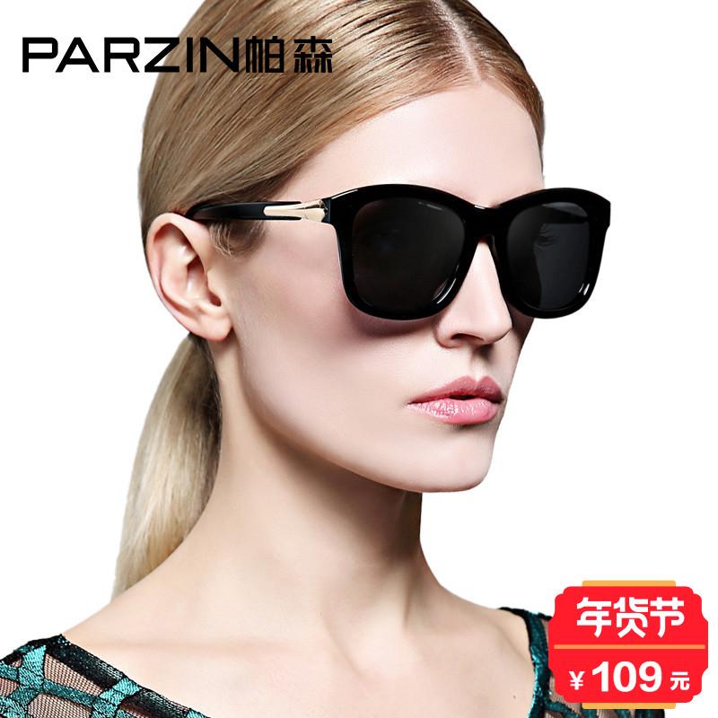 帕森偏光太阳镜 女新款复古时尚太阳镜情侣款 司机驾驶潮墨镜9270
