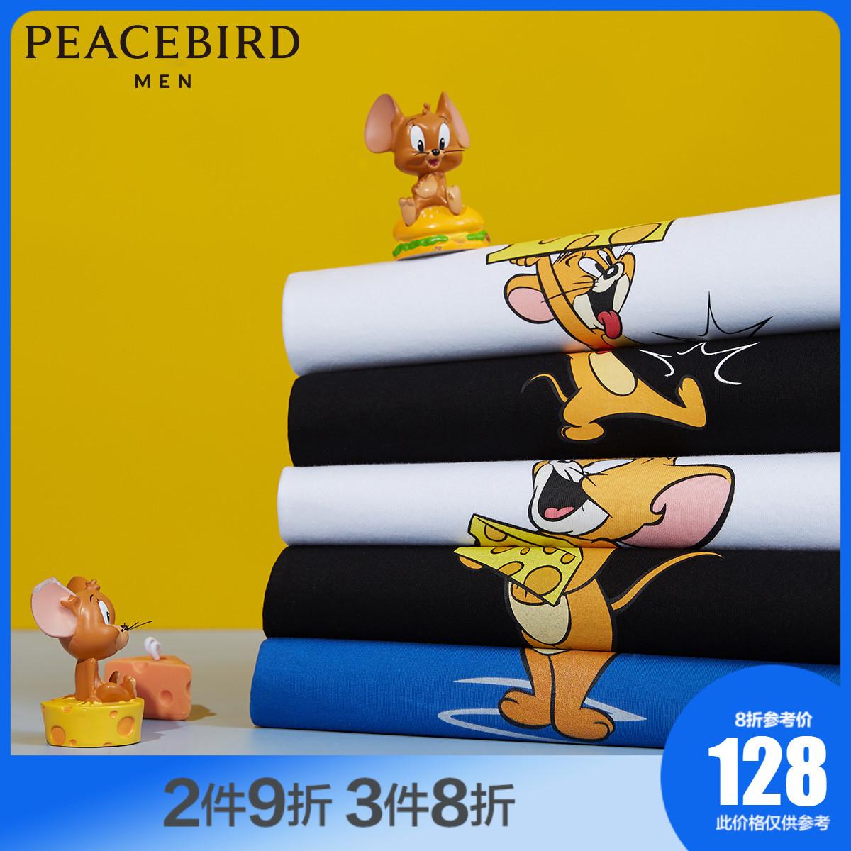 太平鸟男装 猫和老鼠系列短袖T恤男情侣印花打底衫多色衣服潮流