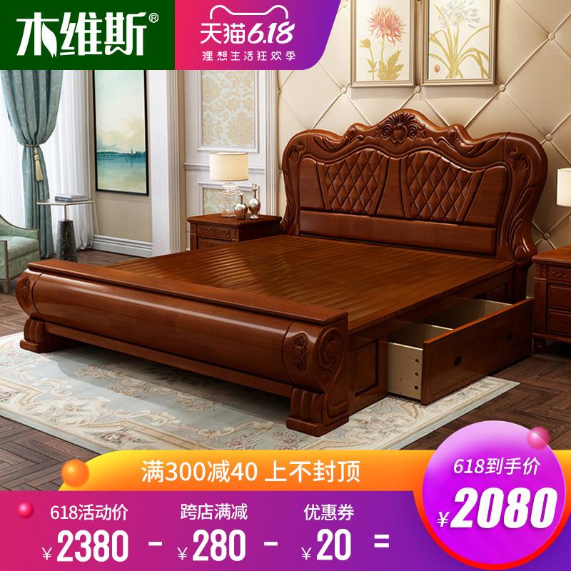欧式雕花实木床1.8米双人婚床美式家具简约现代1.5储物高箱木头床