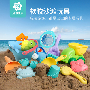 Children's beach toy car set baby playing with sand dredging tools bathing water shovel and bucket boy girl