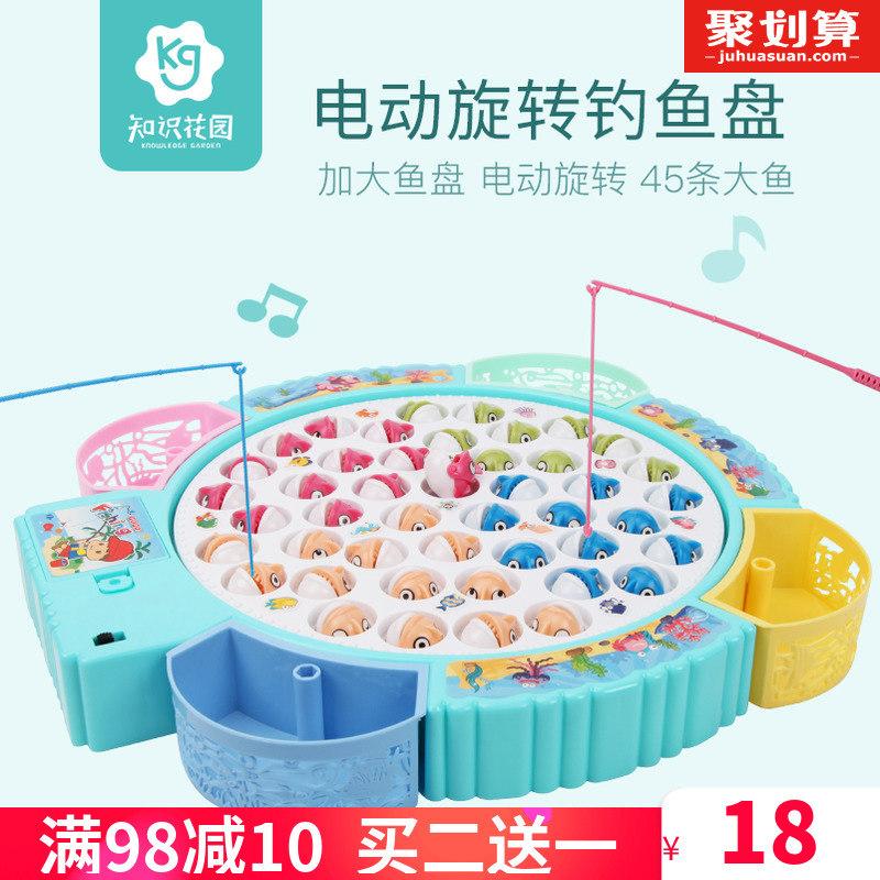 儿童钓鱼玩具宝宝电动磁性小猫钓鱼池套装男女孩益智3 六一节礼物