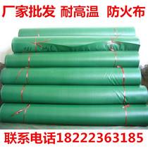 三防布防火布軟連接防火布風筒布阻燃耐高溫防火布電焊防火布