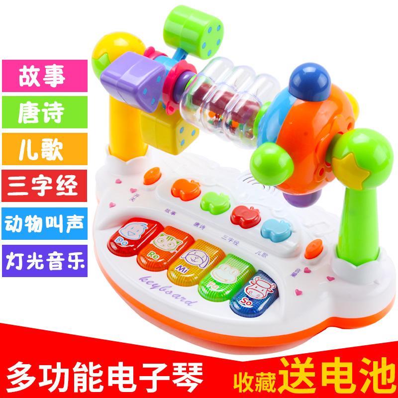 婴儿摇铃益智幼儿3-6-7-8-12个月宝宝0-1岁男孩女孩儿童音乐玩具
