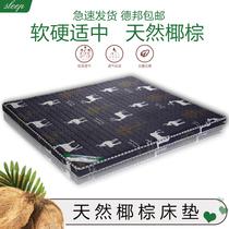 偏硬椰棕床垫双人环保棕垫加厚榻榻米棕榈床垫1.8M1.5可定做折叠