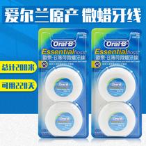 台湾进口包邮 oralB欧乐B微蜡扁牙线薄荷味牙线棒牙签剔牙线200米