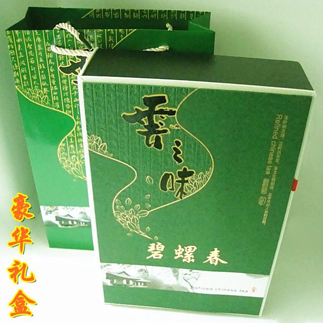碧螺春礼盒装洞庭山茶叶特级绿茶 罐装苏州明前生日礼品春节礼物