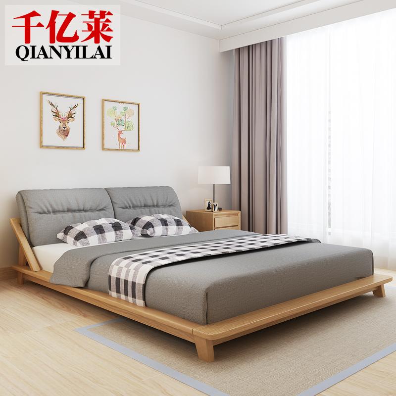 实木床主卧木家具风格双人床1.8米现代简约木床1.5米经济型北欧床