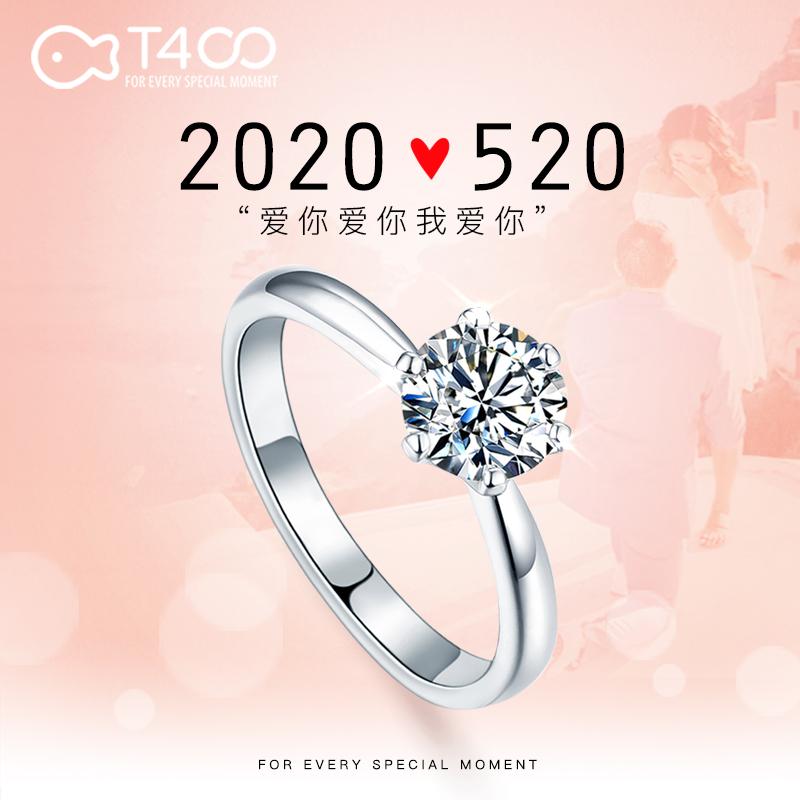 520礼物送女友一克拉莫桑石戒指女纯银钻戒求婚结婚18K金定制开口