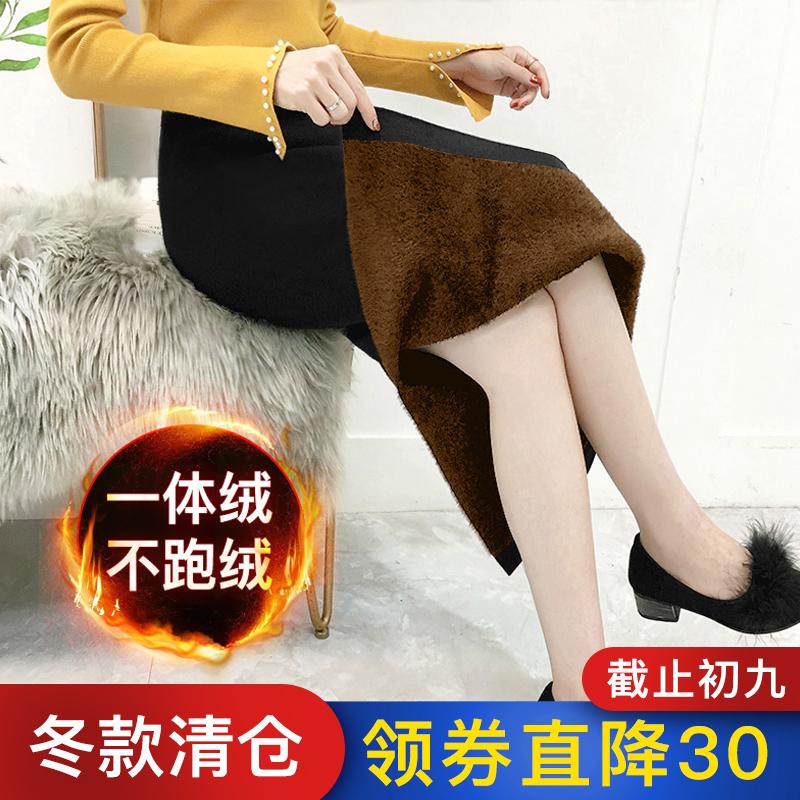秋冬针织半身裙冬天配毛衣加厚水貂绒中长款一步包臀裙子女新款