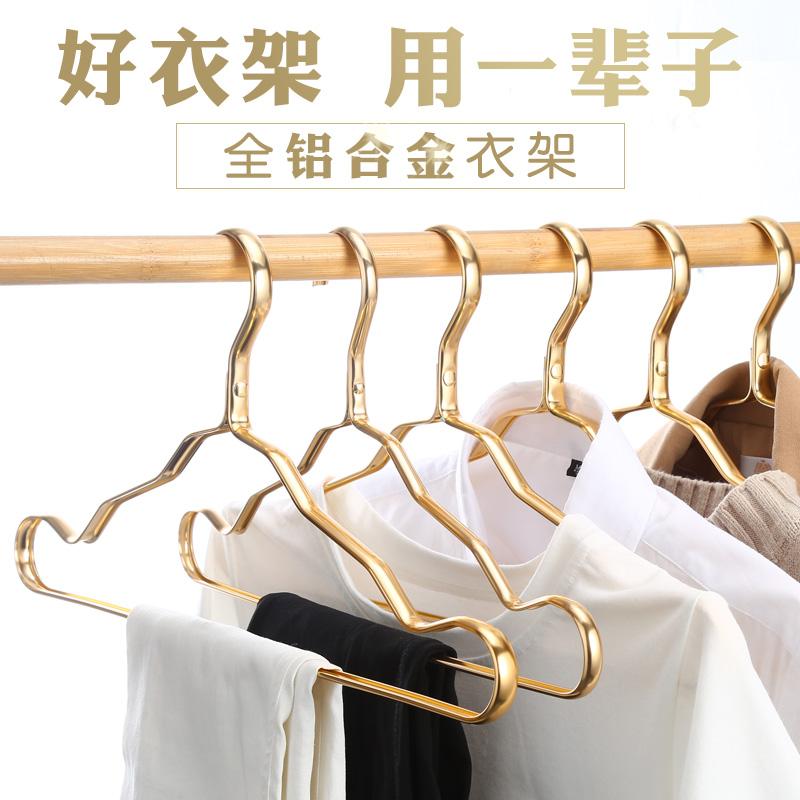 <b>加厚太空铝合金衣架成人无痕衣撑衣架室内不锈</b>