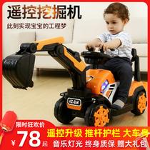 儿童挖掘机玩具车男孩工程车可坐人遥控充电超大号挖土机电动挖机