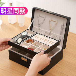 Stud earrings necklace storage box jewelry box large-capacity multi-layer earrings earrings ring jewelry jewelry