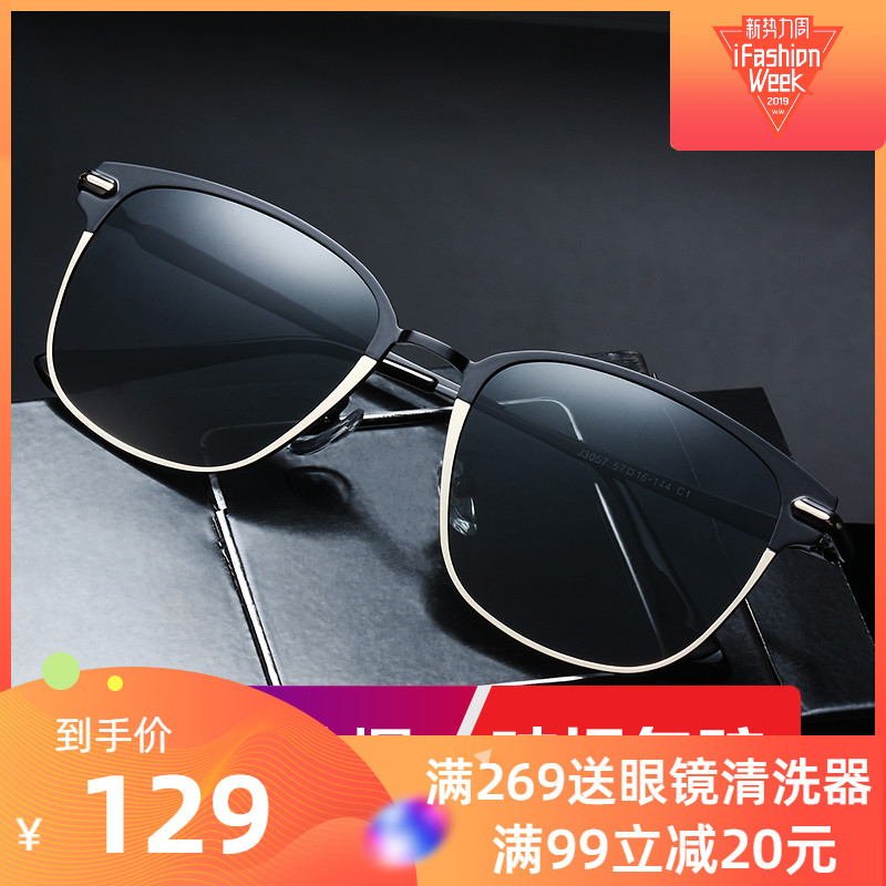 普莱斯太阳镜男潮人司机偏光眼镜方形开车专用近视驾驶镜墨镜男士
