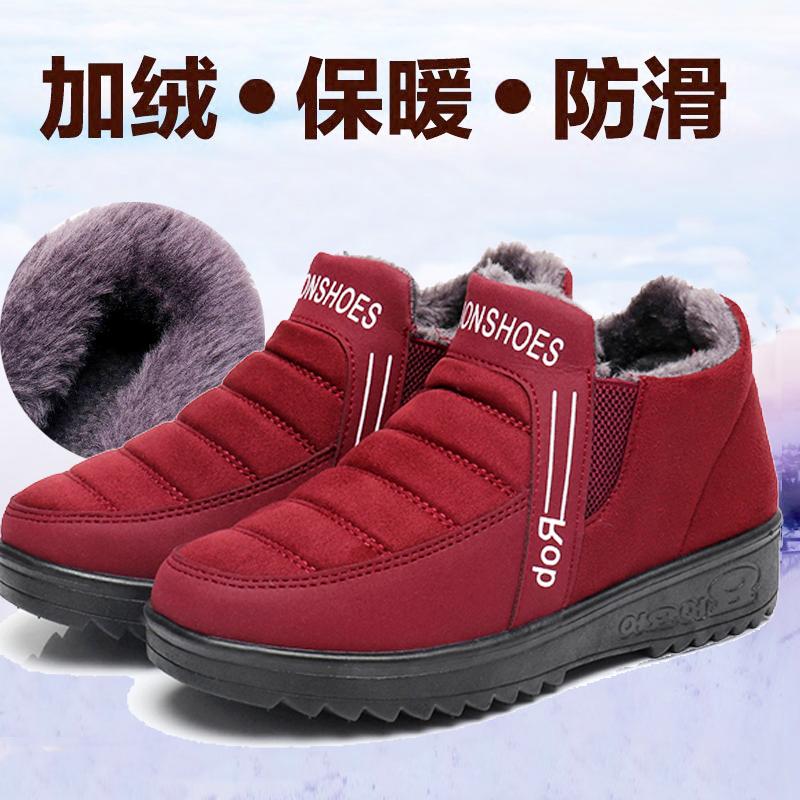 冬季老北京布鞋女棉鞋中老年妈妈鞋老人棉鞋加绒保暖防滑女士棉靴