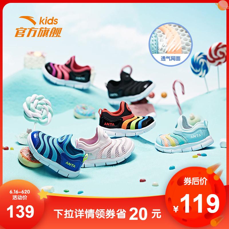 点击查看商品:安踏儿童毛毛虫童鞋包头凉鞋夏季婴儿童鞋宝宝鞋子男女软底学步鞋