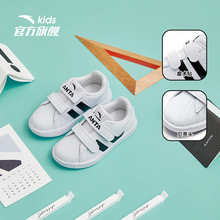 Anta children's shoe sneakers boys' and girls' 2020 spring and summer baby shoes shell head little children's white shoes