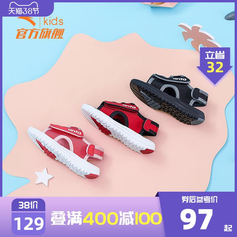 安踏儿童凉鞋2020年夏季新品婴童宝宝鞋子沙滩鞋凉鞋轻便凉鞋