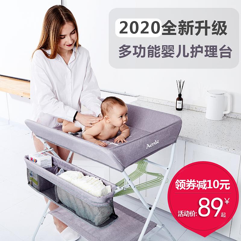 尿布台婴儿护理台宝宝换尿布洗澡台新生儿抚触按摩台可折叠多功能