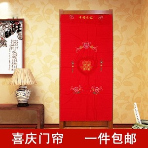 Wedding room door hanging home fabric embroidery bedroom decoration romantic bride dowry festive supplies red wedding curtain