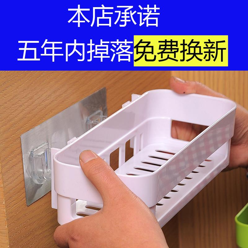 卫生间壁挂浴室置物架吸壁式厕所收纳盒吸盘三角洗手间漱台免打孔