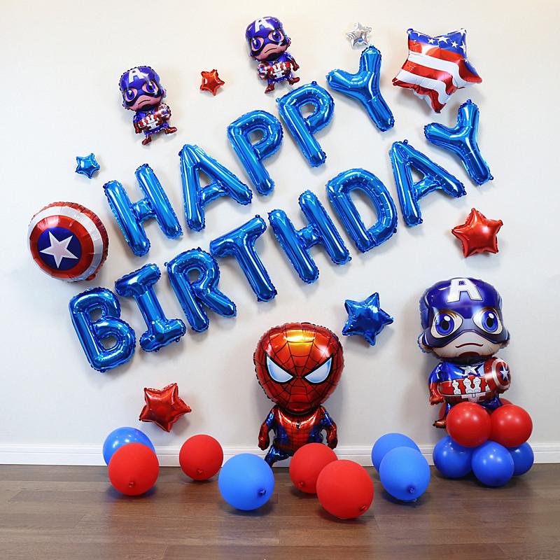 儿童卡通周岁生日宴布置气球派对场景主题装饰宝宝趴体背景墙用品
