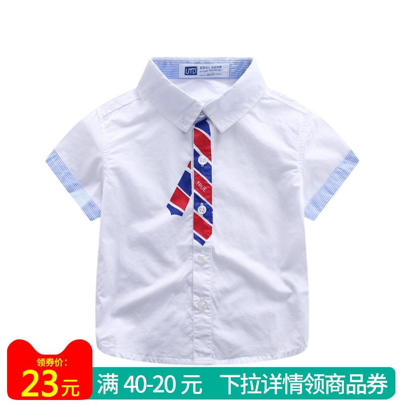 儿童衬衣男短袖薄款夏装男宝宝衬衫纯色3-10岁