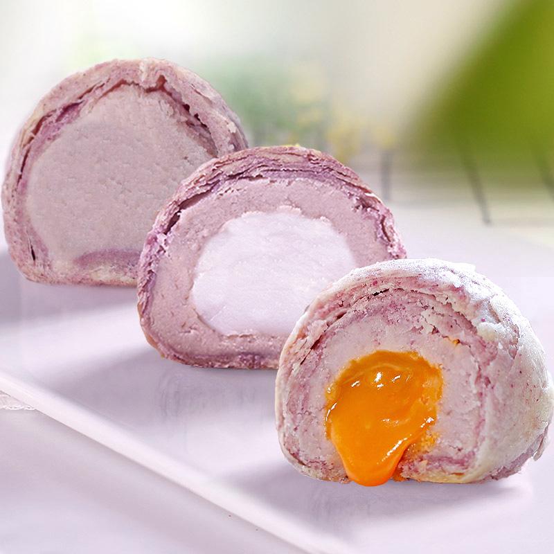 台湾趸泰大甲芋头酥紫晶酥流心蛋黄酥芋泥麻薯香芋酥手工甜品礼盒