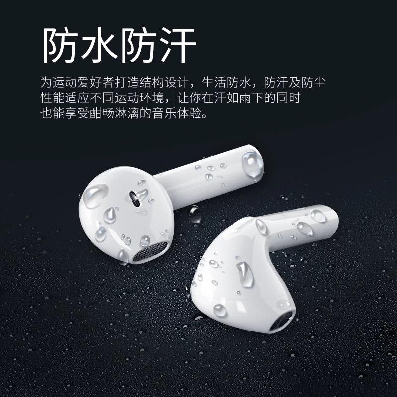 无线蓝牙耳机入耳塞头戴式运动跑步苹果小米华为男女所有手机通用