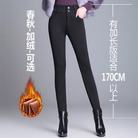 秋冬高腰加长版加绒打底裤外穿高个子超长加厚保暖棉裤大码女裤子