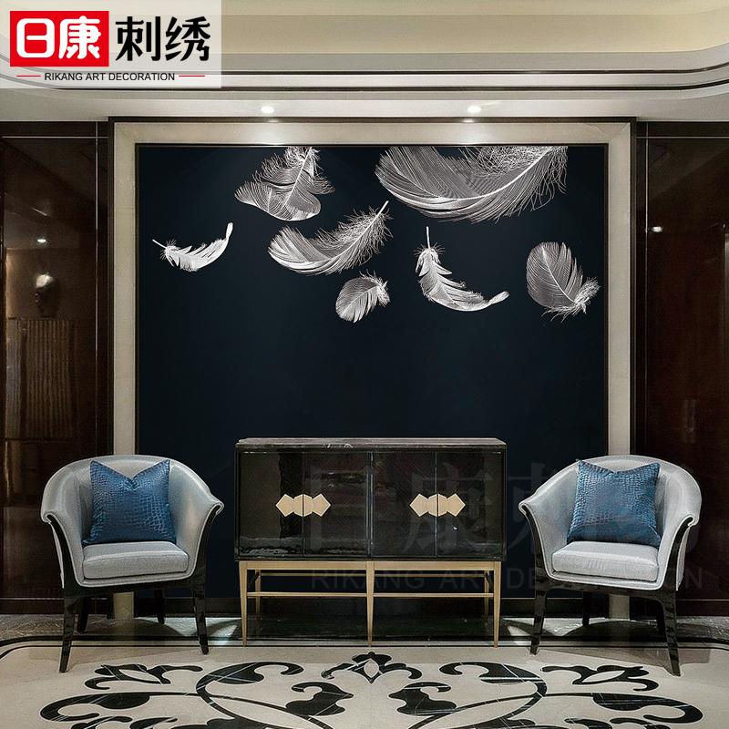 日康现代简约北欧刺绣定制无缝墙布羽毛卧室客厅电视沙发背景壁布