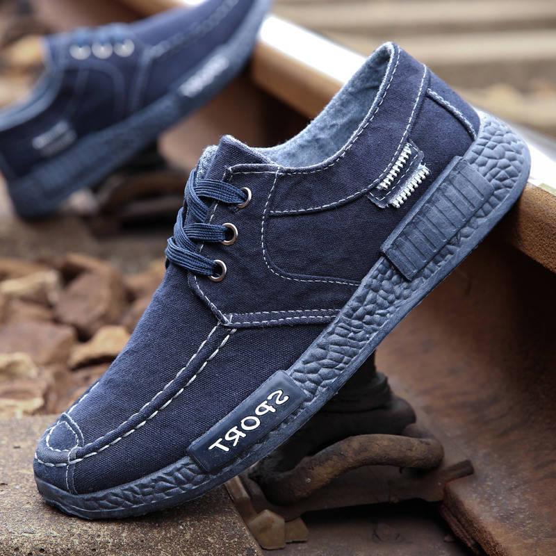 夏季男鞋帆布鞋男士布鞋韩版休闲板鞋防滑鞋子男百搭跑步潮鞋透气