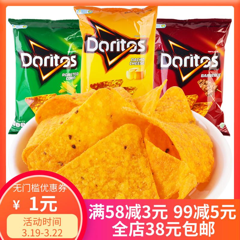 临期印尼进口多力多滋玉米片超浓芝士 doritos膨化薯片零食160g
