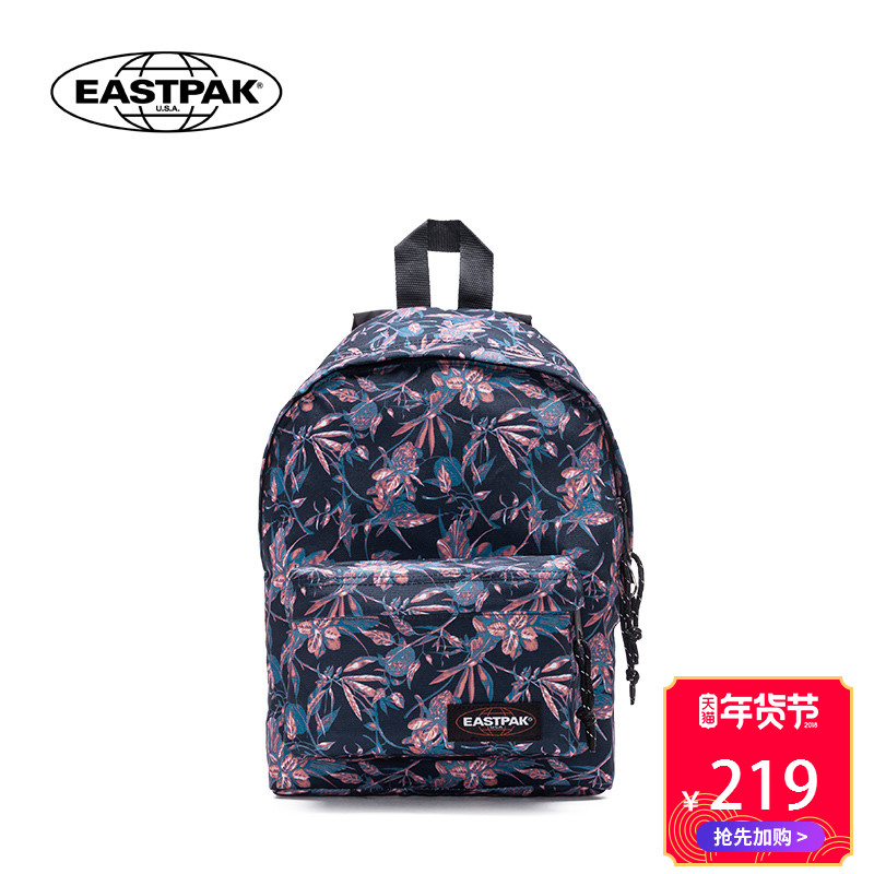 EASTPAK依斯柏时尚新品青年书包 迷你潮款大学生双肩包男女小背包