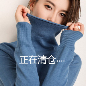 2019 autumn and winter new high-neck sweater women Korean version of the tide women's large size loose pullover thickened knitted base shirt