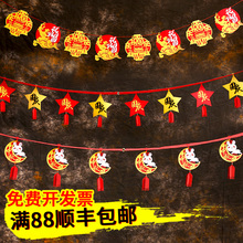 11 National Day Mid-Autumn festival decoration supplies shops scene creative KTV hanging garland wave flags window