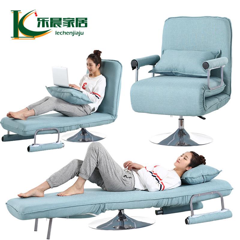 办公室折叠椅子午休躺椅折叠椅午睡椅家用可躺简易床沙发椅子单人