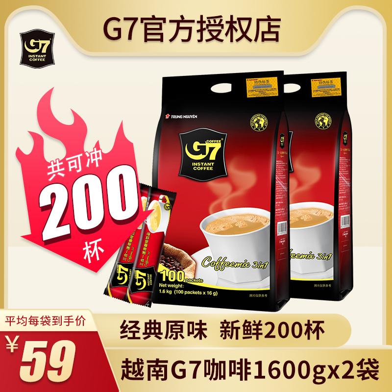 g7咖啡三合一越南原味100条装2袋中原1600g咖啡速溶提神学生1200g