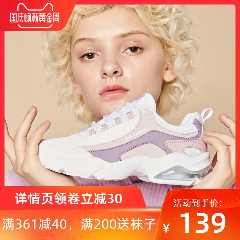 361运动鞋女秋季新款老爹鞋气垫鞋百搭学生361女鞋网面透气跑步鞋