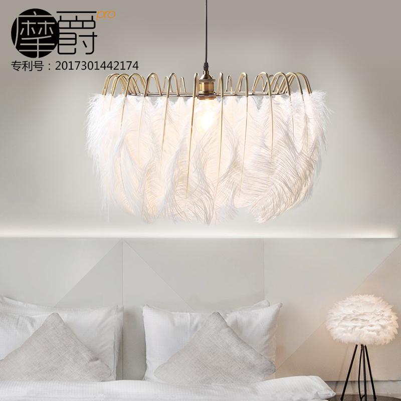 美式白色羽毛吊灯北欧现代简约客厅卧室温馨创意个性儿童房艺术灯